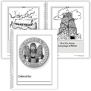 He Established A Testimony:  Student Coloring Book - New Format