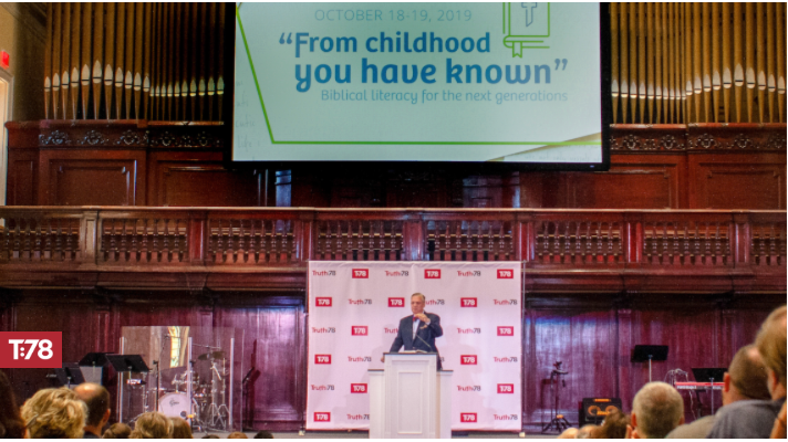 """From Childhood You Have Known"" Conference Media"